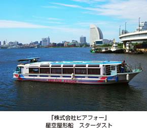 yakata12